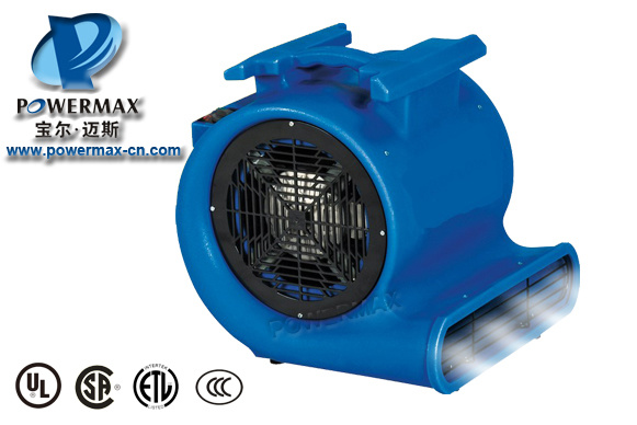 120V Fan Blower (air blower) Pb25001