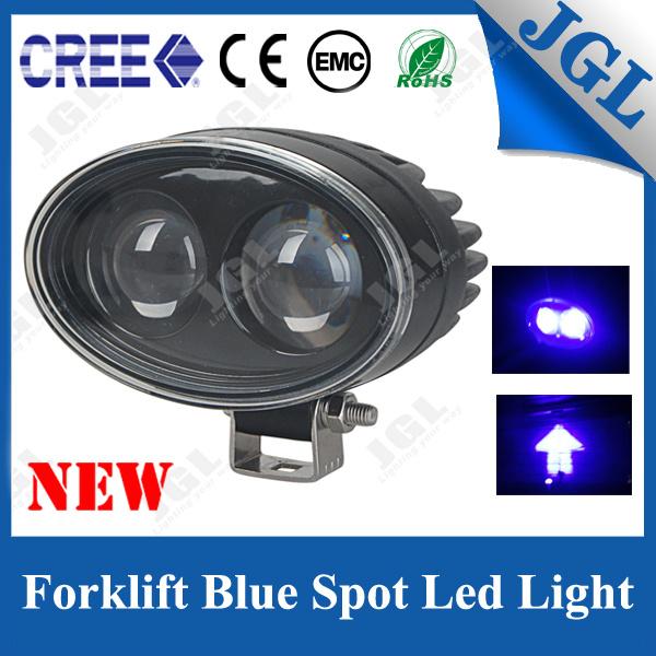 Material Handling Forklift 10W Blue Spot LED Work Light