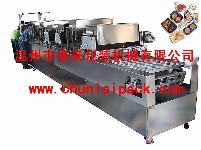 Automatic Rice Filling Sealing Machine (BG-4)