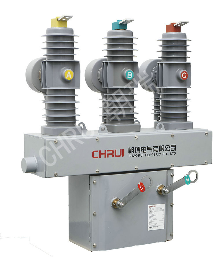 12kv Outdoor Hv Permanent-Magnet Vacuum Circuit with CT and Disconnector