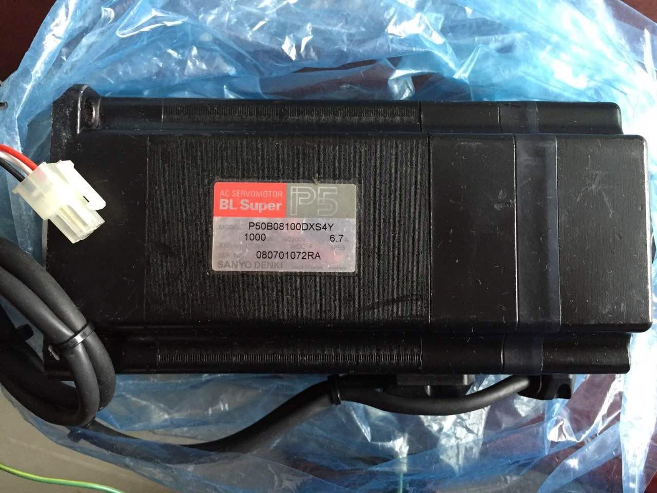 YAMAHA Yv100X Motor (90K52-8A174Y)
