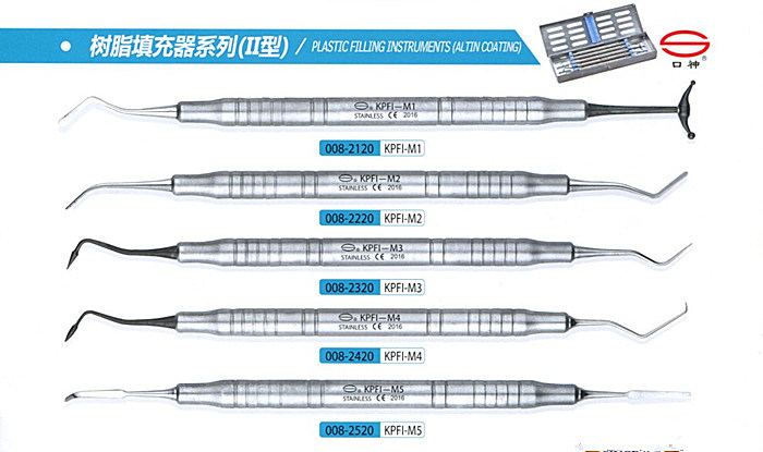 Anodized Aluminum Composite Instruments Kit Type II Non-Stick