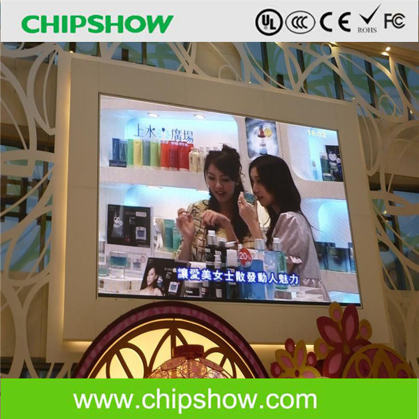 Chipshow P1.6 Indoor Small Pixel Pitch HD LED Display