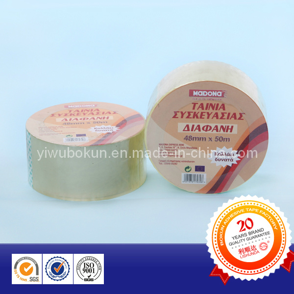 Round Card Packed Adhesive Packing Tape