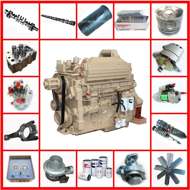 Cummins Diesel Nt855 Engine Part 3801826