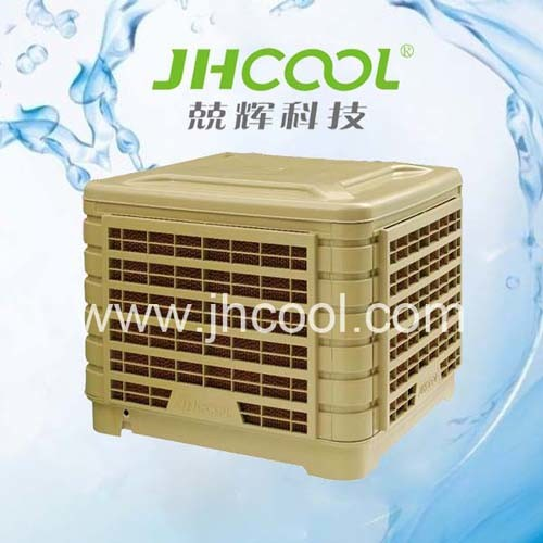 Green Air Conditioner High Quality Evaporative Air Cooler (JH18APV)
