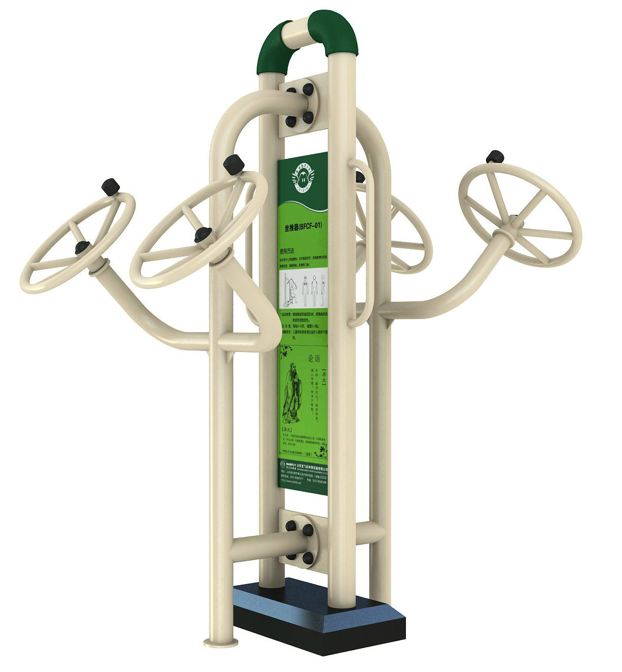 Arm Wheels Outdoor Gym Equipment