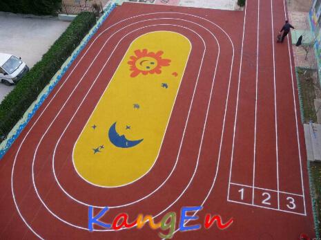 Running Track for EPDM Granule (K01 Red)