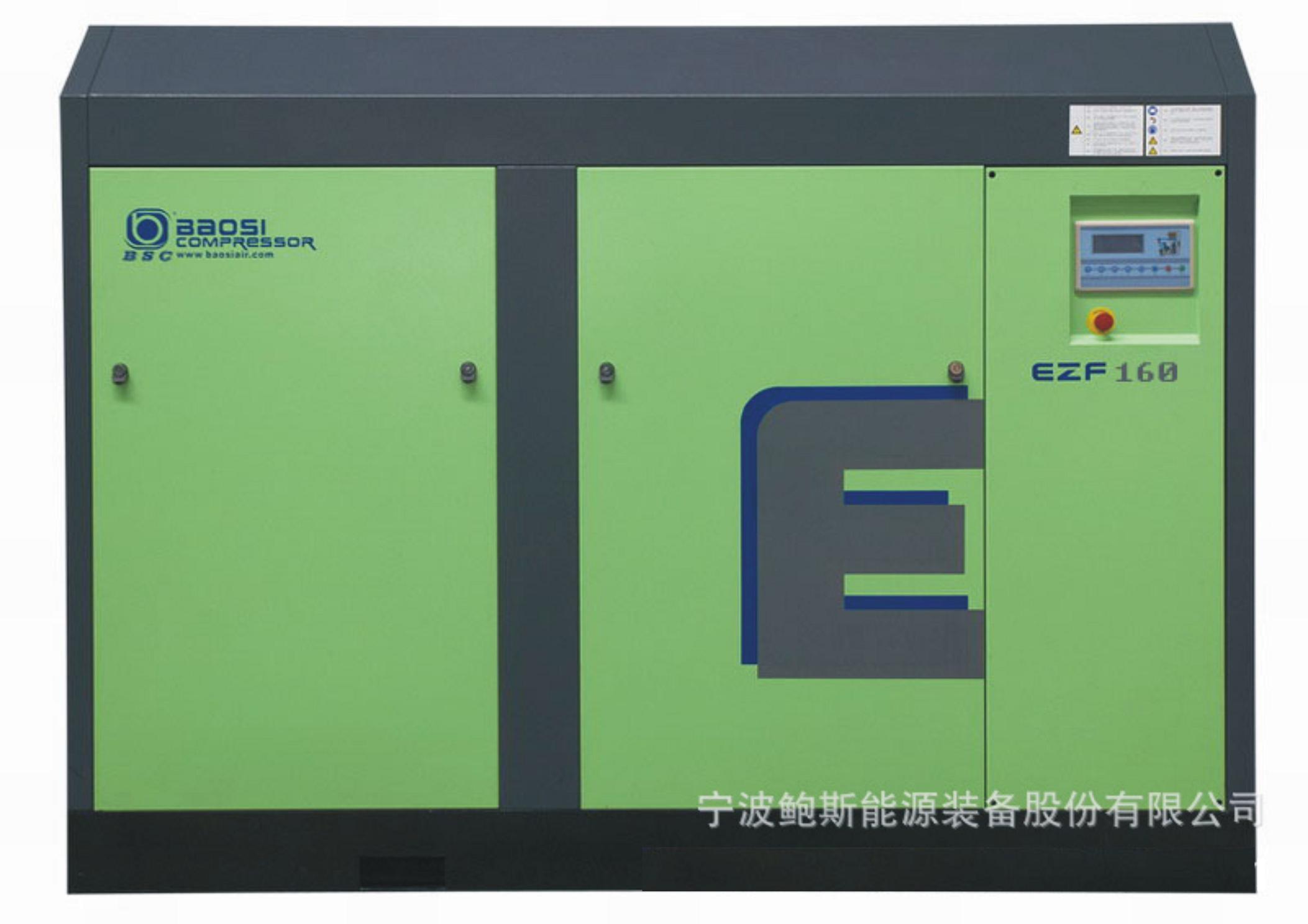 Screw Medium Pressure Compressor (EZF160) / (160KW)