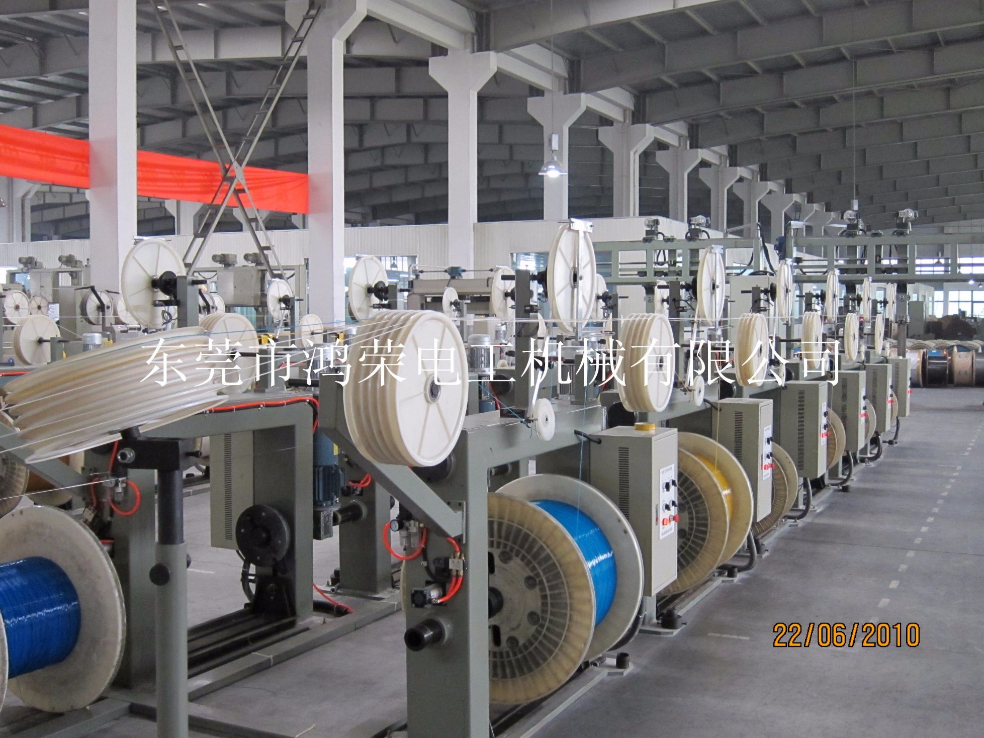 Optical Fiber Equipment for Producing Optical Cable