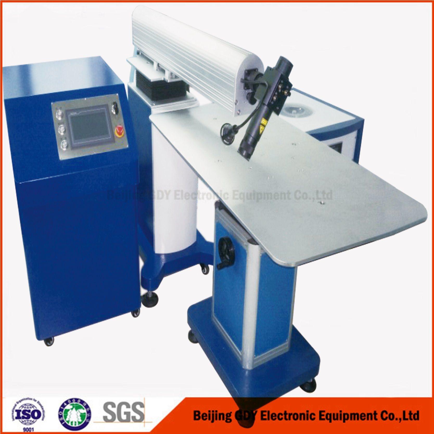 200W 300W 400W 500W General Laser Welding Machine with Factory Price