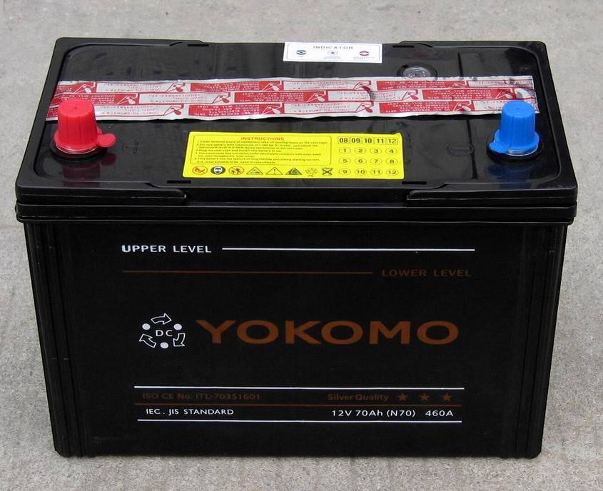 Car battery n70 65d31 12v70ah