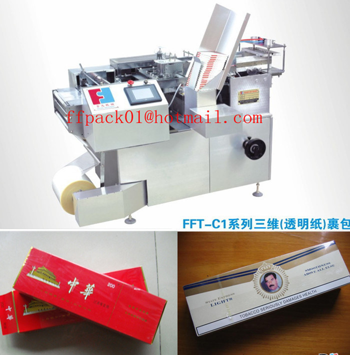 Full Automatic Box Cellophane Wrapping Machine/Overwrapping Machine