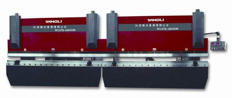 Wc67y Series Hydraulic Press Brake, Bending Machine