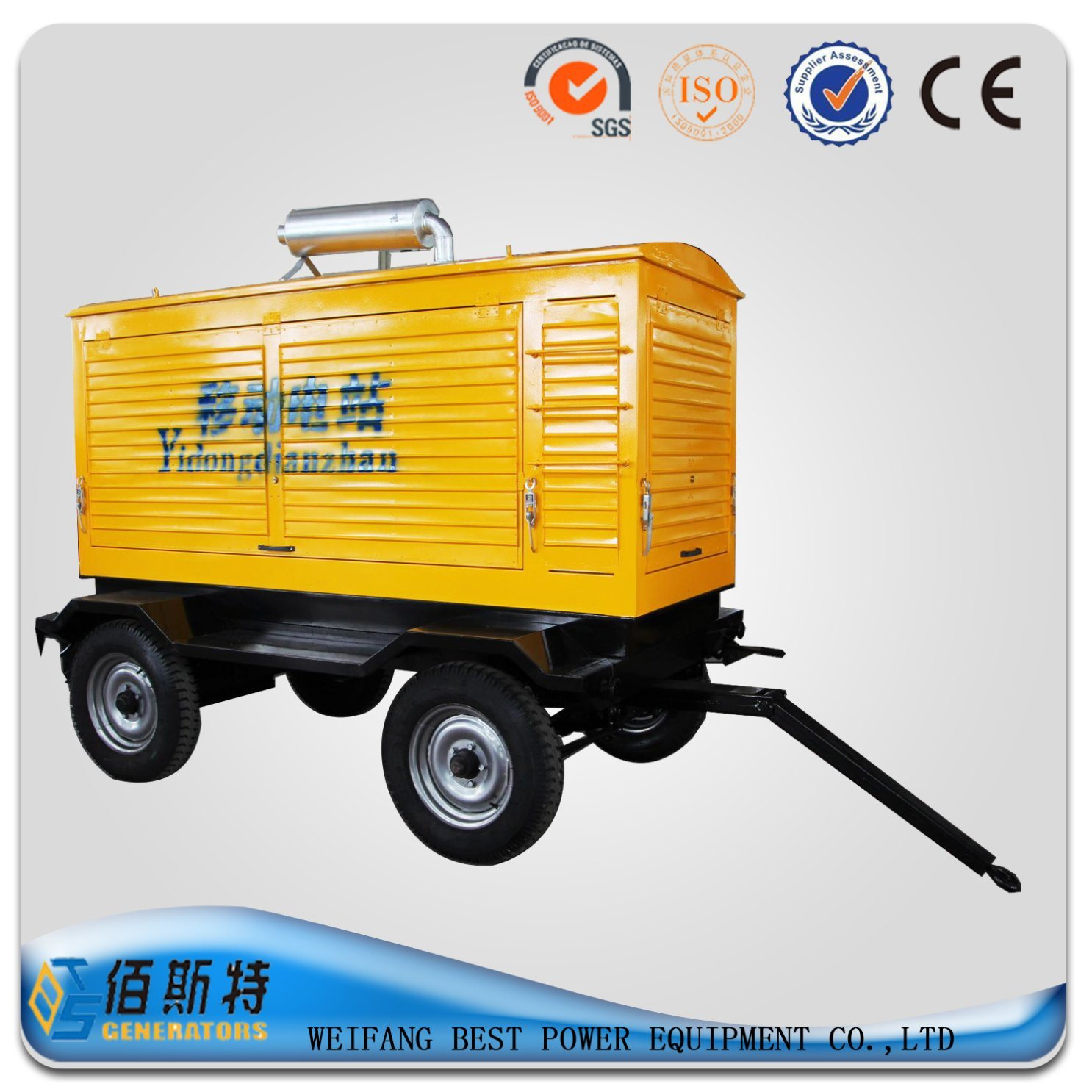 China 30kw Industrial Portable Diesel Generator with Trailer and
