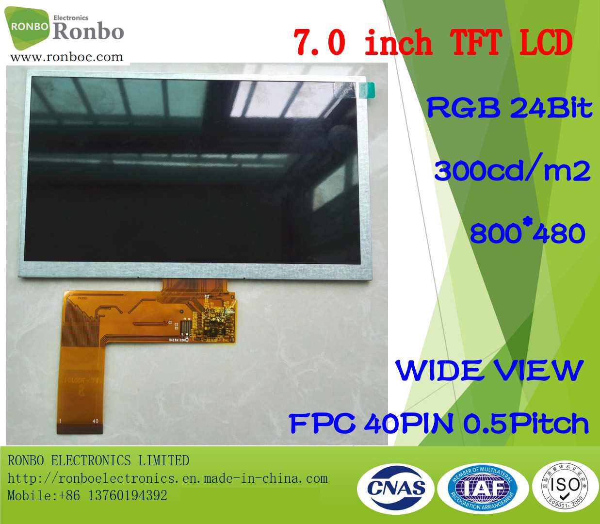 7 Inch TFT LCD Module 800X480 RGB 40pin 300CD/M2 Option Touch Screen