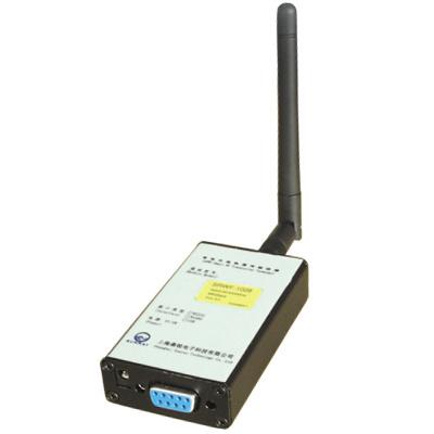 Standard RS232 Interface Radio