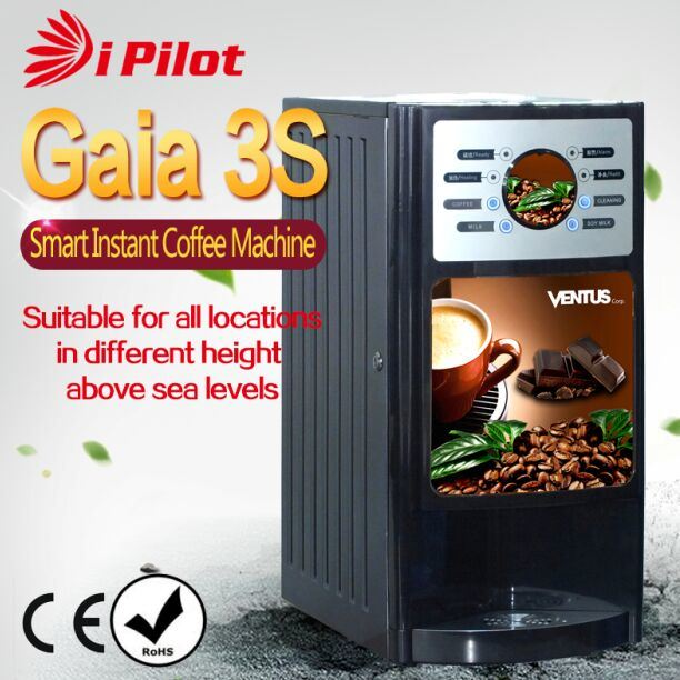 Gaia 3s Automatic Coffee Vending Dispenser Smart Instant Coffee Machine