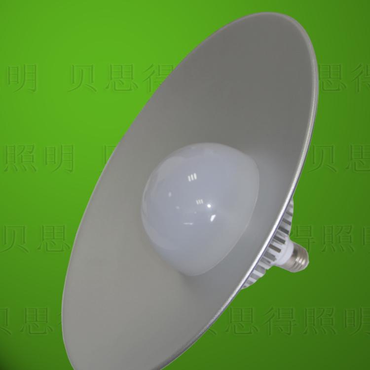 LED High Bay Light 70W Industrial Lighting