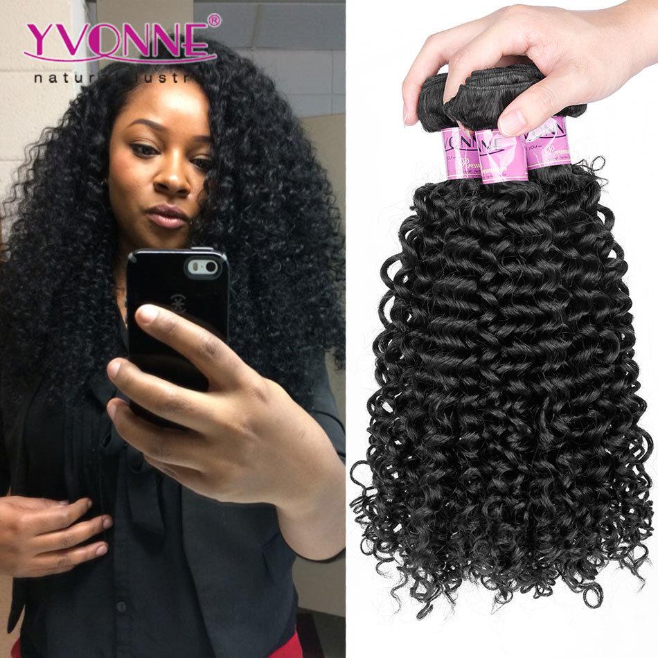 7A Unprocessed Virgin Hair Extension Brazilian Hair Weave