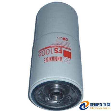 Fuel Filter&Diesel Filter for Chang an Bus