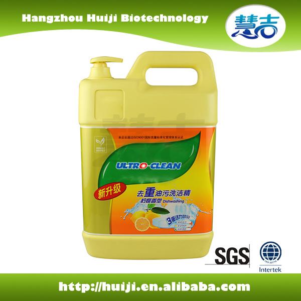 New Formula Quality Natural Dishwashing Liquid (750ml)