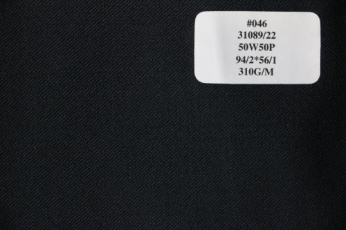 Wool Fabric for Suit in Ready Stock Serge