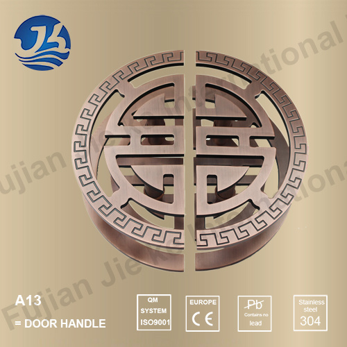 Advanced Customization Stainless Steel China Classic Door Pull Handle (A13)