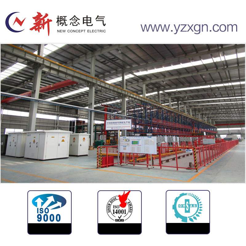 Environmental Friendly Intelligent Box Type Substation