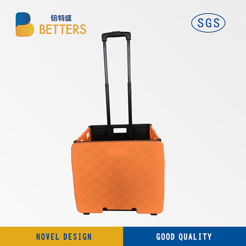 Big Moving Folding and Portable Luggage Trolley Box