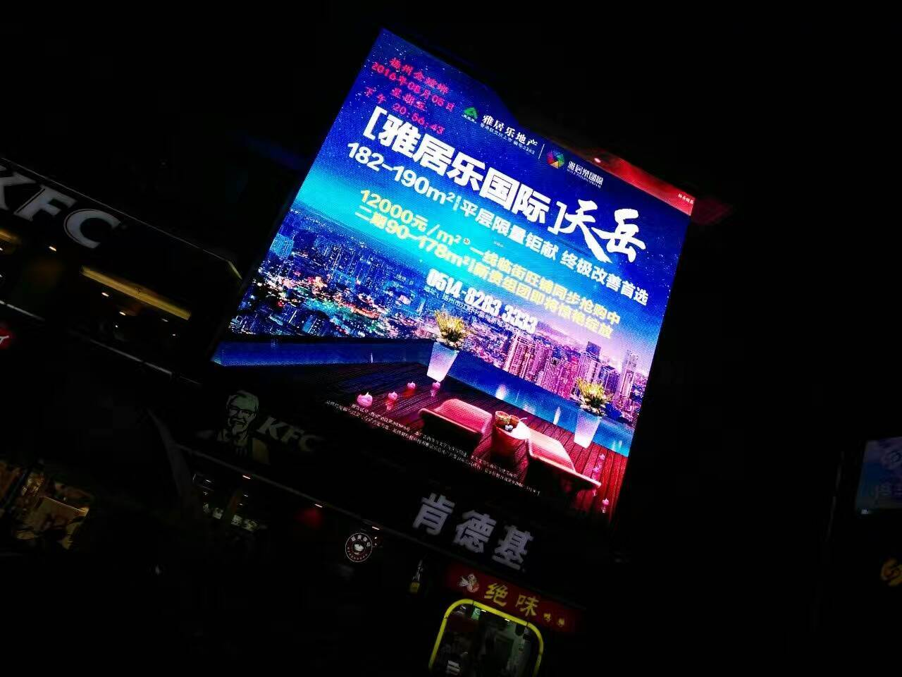 P12 Advertising Outdoor Full Color LED Billboard