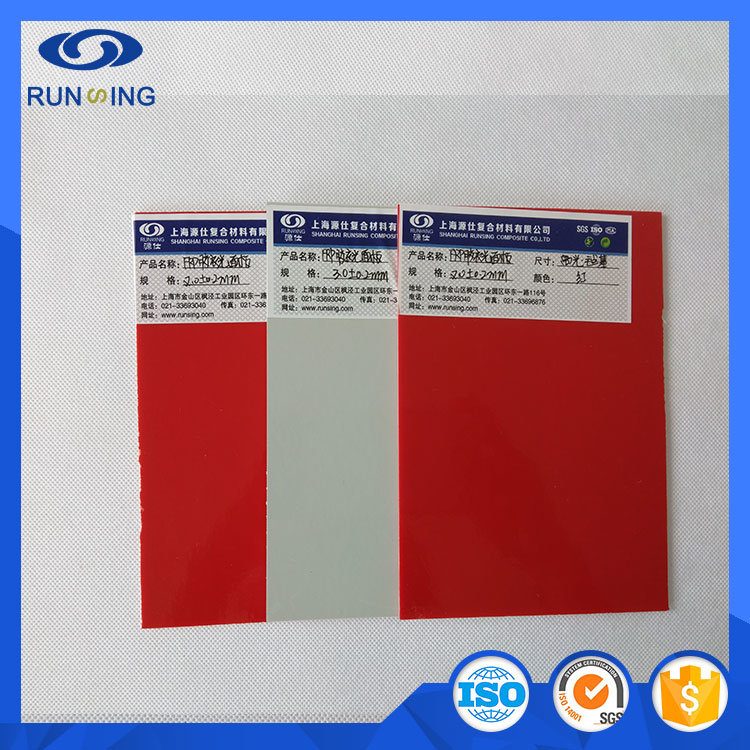 Runsing 1mm-3mm Gel-Coat FRP Panel for Truck Body