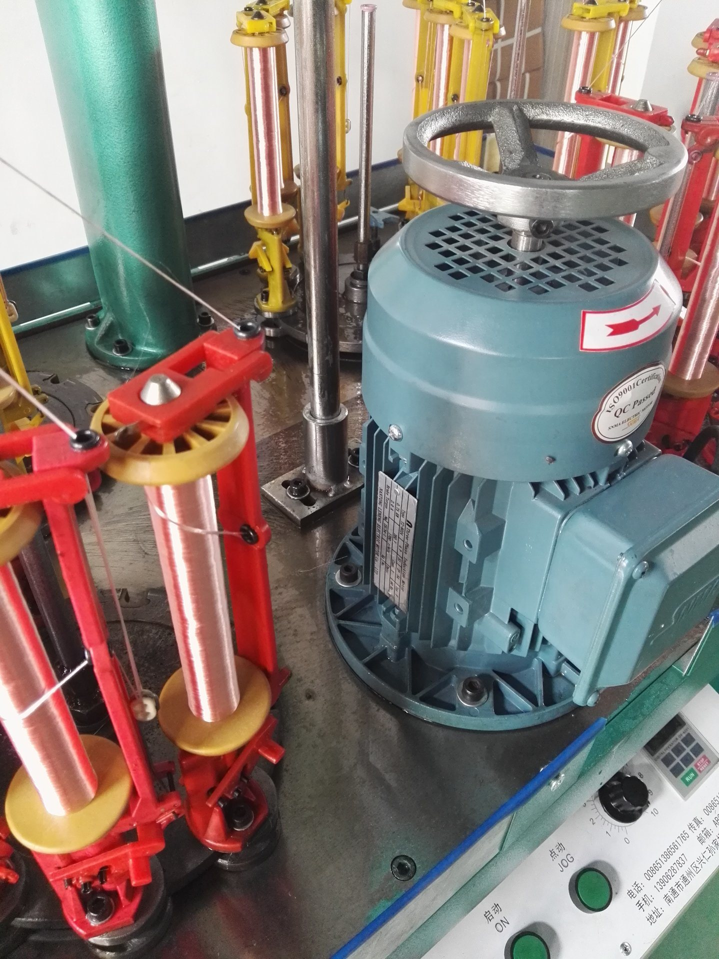 High Speed Weaving Machine 9*8