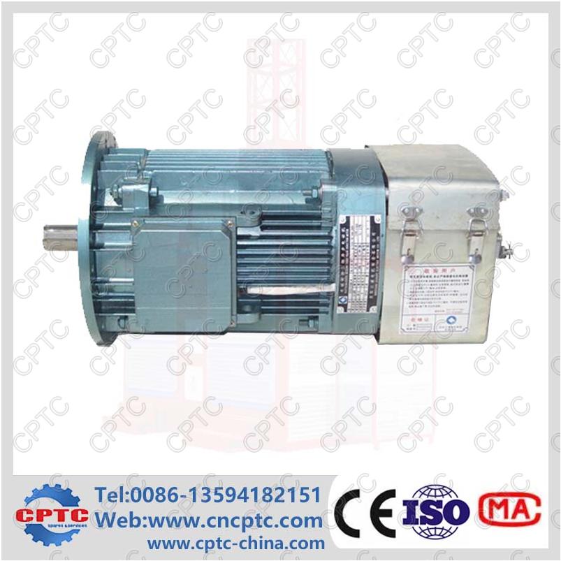 Outboard Motor, Servo Motor 220V/380V