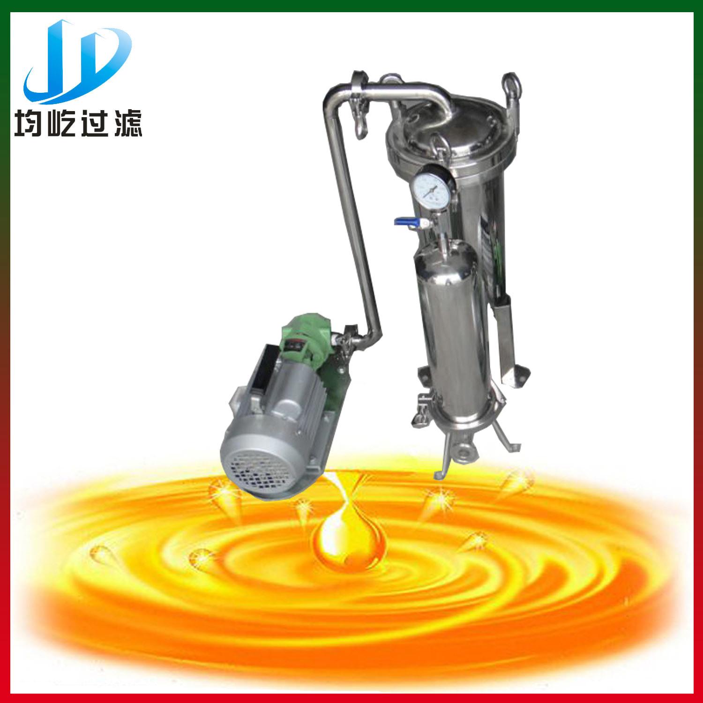 Black Oil Purifying Filter Machine
