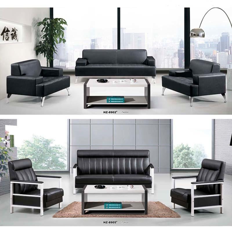 Office Furniture Modern Sofa