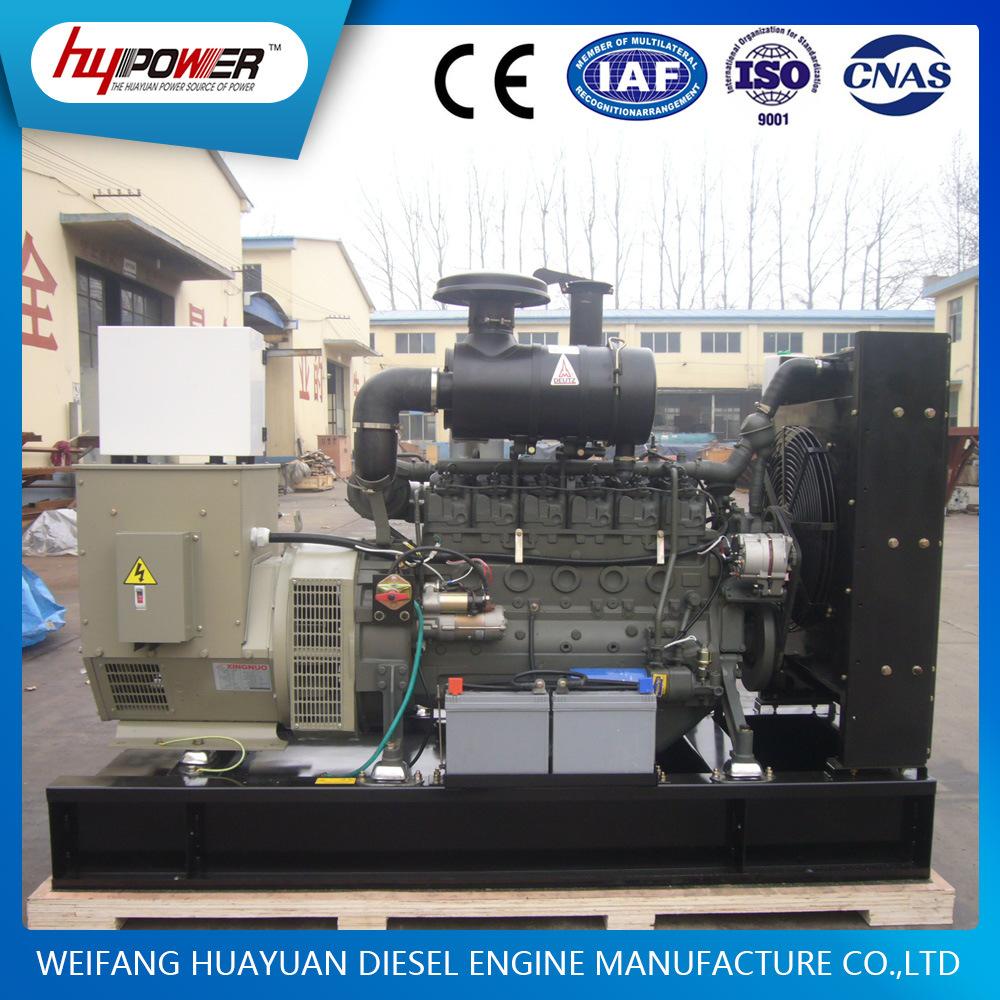 50kw 3 Phase 400Hz Deutz Standby Generator for Air Port
