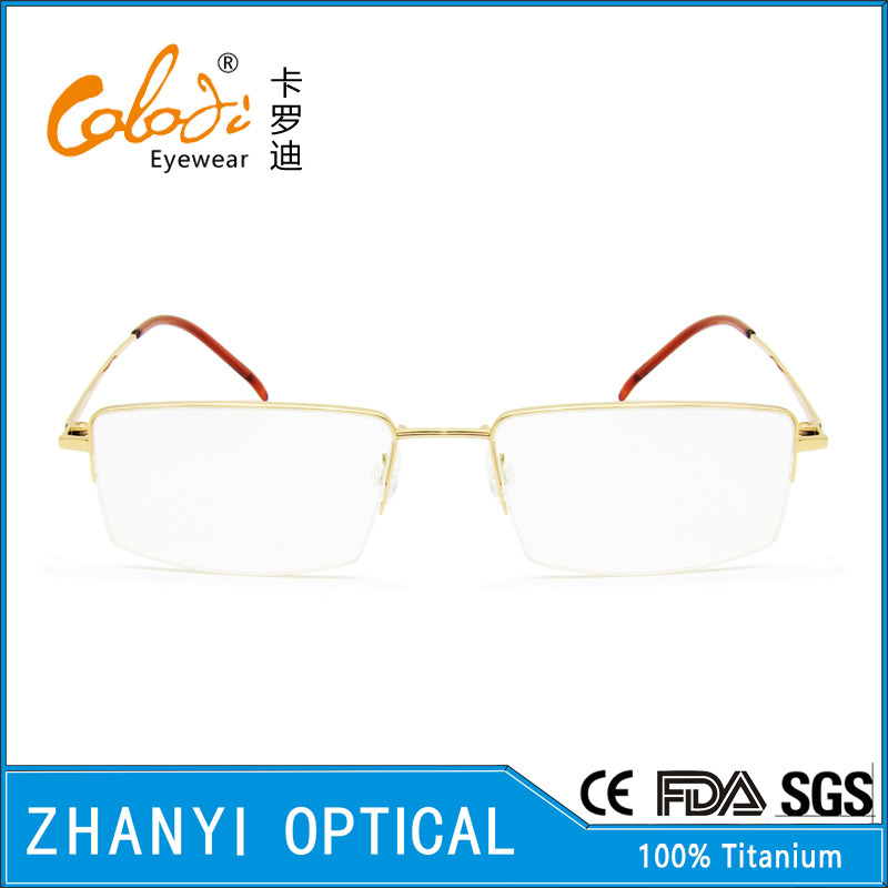 No MOQ Simple Titanium Eyewear Eyeglass Glasses Optical Frame (8511)