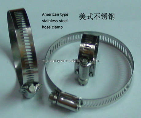 Perforated Stainless Steel Hose Clamp
