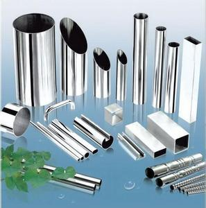 Stainless Steel Tube for Decoration