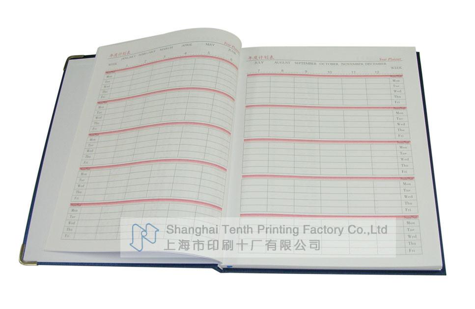 Calendar Notebook 2016 : China agenda calendar notebook printing photos