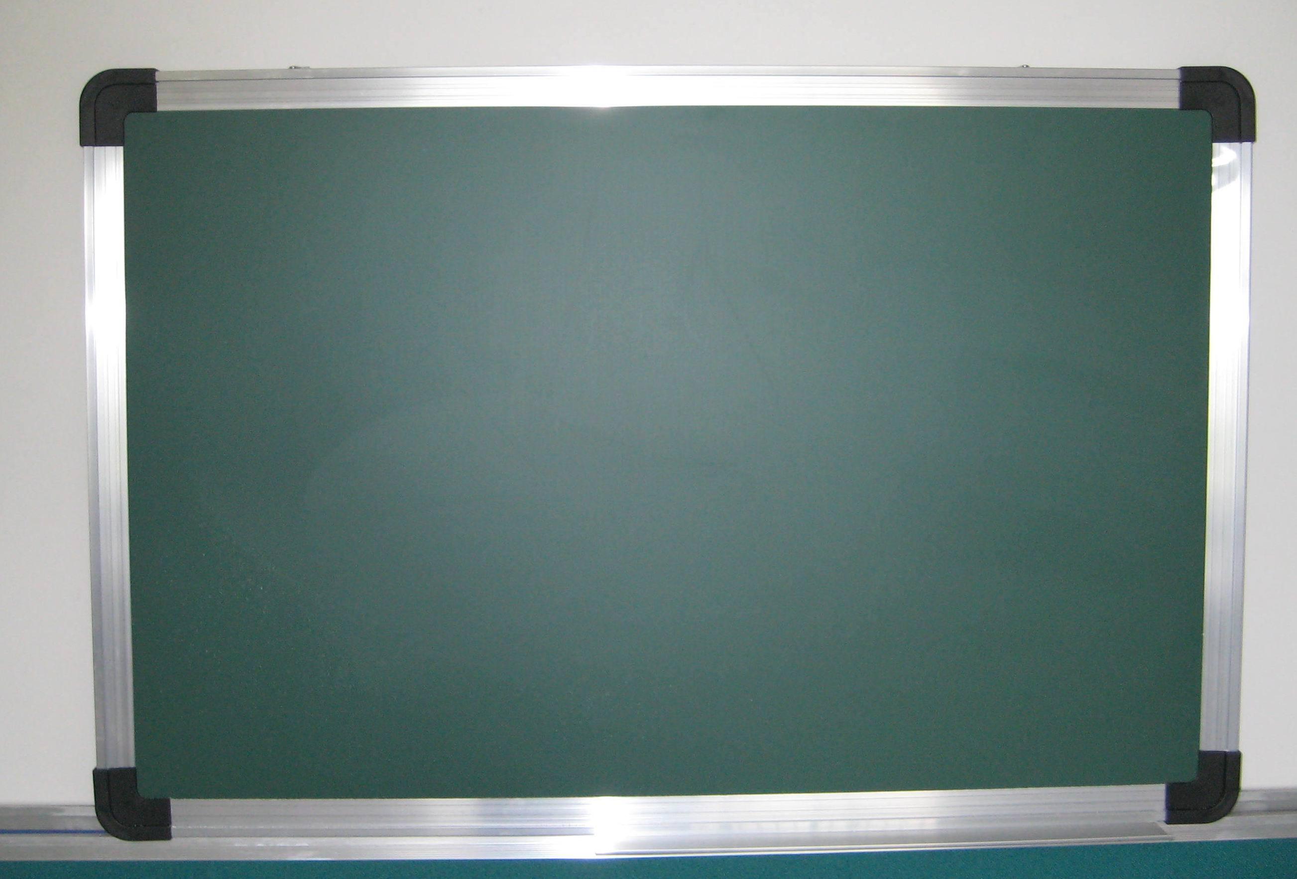 oooh Green-Board-Green-Board