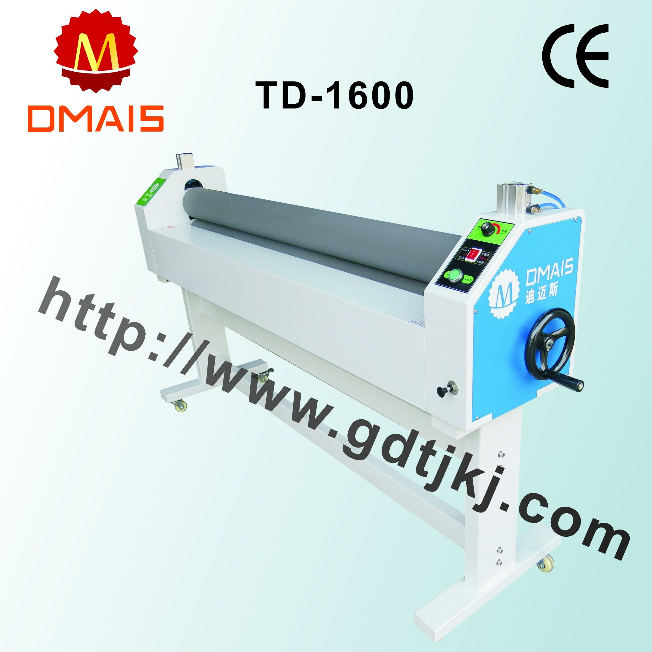 "Dmais 1.6m (63"") Warm Roll Cold Manual Film Laminator"