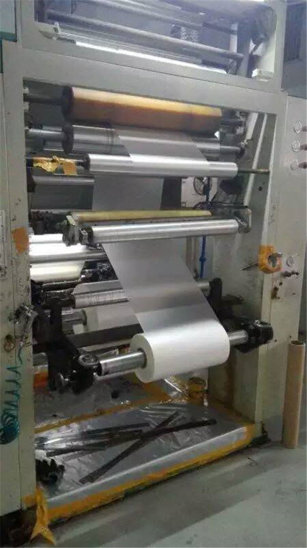Second0-Hand Three Motors Computer High Speed Gravure Printing Machine