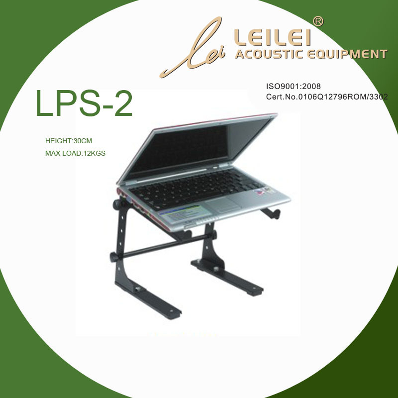 Foldable & Adjustable Laptop Stand Lps-2