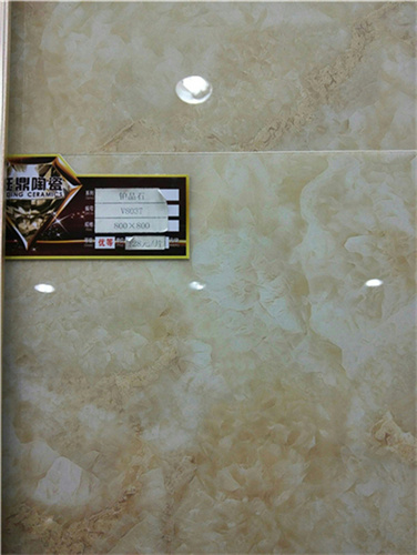Polished Tile Building Material Decoration