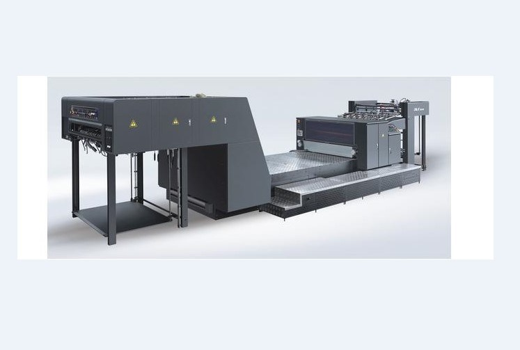 Full Automatic Spot UV Coating Machine (SGJ-UV1100)