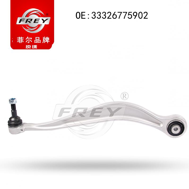 Auto Parts Rear Control Arm 33326775902 for Car pictures & photos