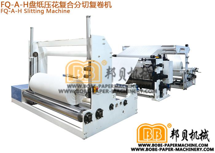Fq-a-H-Slitting Machine, Paper Cutting Machine, Paper Machine, Paper Machinery