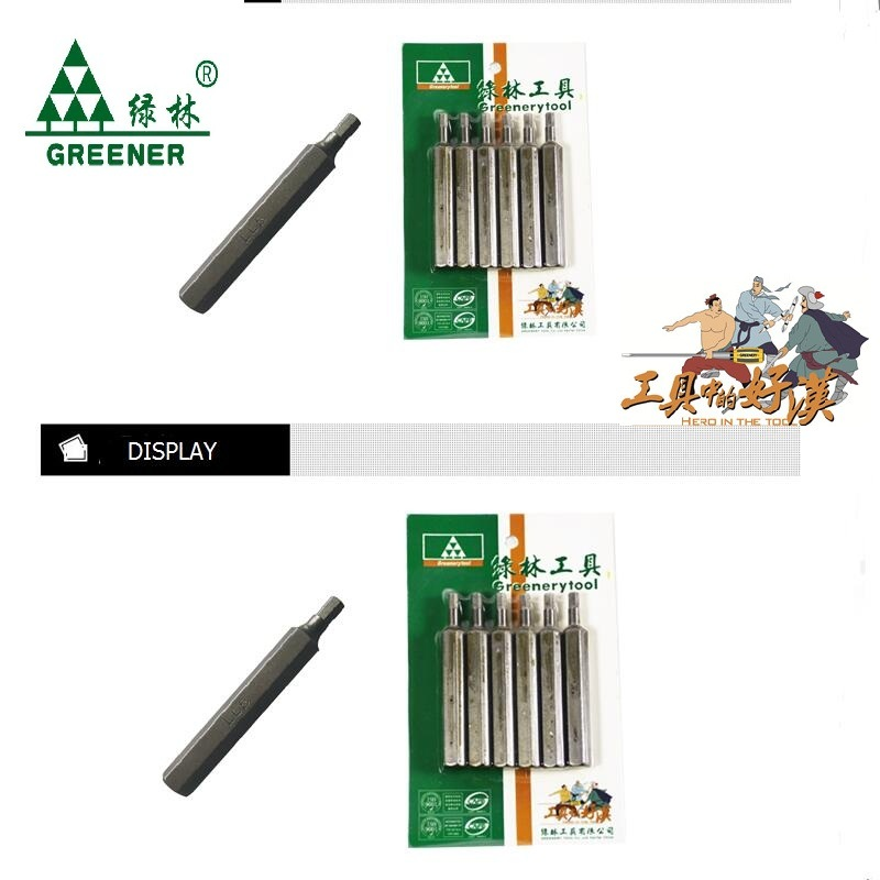 Chrome Finished Power S2 Screwdriver Bits Dual End Combination